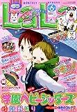 LaLa (ララ) 2014年 06月号 [雑誌]