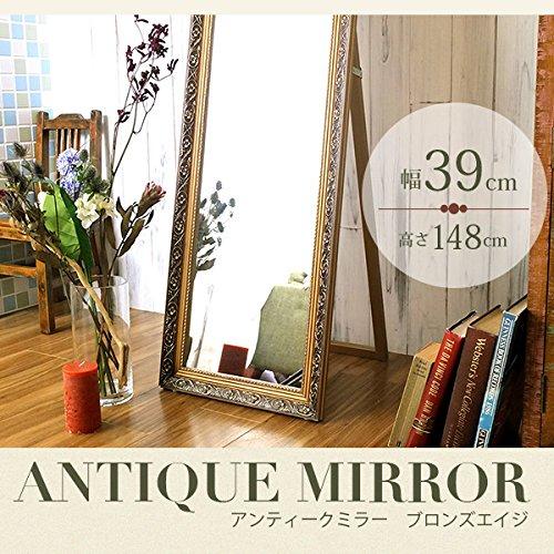 Rococo antiques art stand mirror bronze width 39 cm x 148 cm high dispersion preventing mid-century