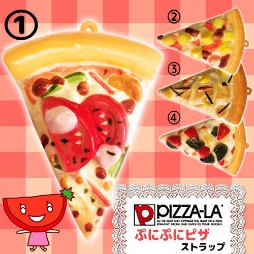 PIZZA-LA(ピザーラ)おいしいよストラップ 全4種類 (マルゲリータ)