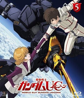 機動戦士ガンダムUC (Mobile Suit Gundam UC) 5