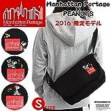 マンハッタンポーテージ Manhattan Portage スヌーピー メッセンジャーバッグ PEANUTS SNOOPY Messenger Bag (mp1605jrssnpy16) F ミュージック(M)