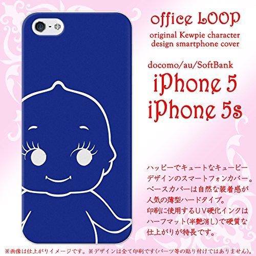 officeLOOP デザイン スマホカバー/ケース[キューピー シンプル ブルー]iPhone 5/iPhone 5s
