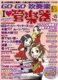 月刊Go!Go!GUITAR2011年2月号別冊 「Go!Go!吹奏楽 2011冬号」