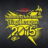 Summer Adventure Tag League 2015 タワーレコード限定盤