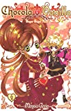 Chocola et Vanilla, Tome 2 (French Edition) (2351421841) by Moyoco Anno