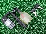 [ホンダ] ジャイロキャノピー純正キーシリンダー TA02 35100-GAG-J51