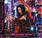 I am super star(在庫あり。)