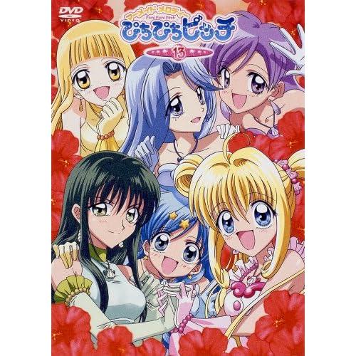 マーメイドメロディー ぴちぴちピッチ Vol.13 [DVD]