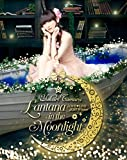 田村ゆかり LOVE■LIVE *Lantana in the Moonlight* [Blu-ray]