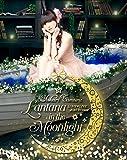 �c���䂩�� LOVE��LIVE *Lantana in the Moonlight* [Blu-ray]
