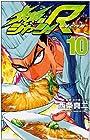 鉄鍋のジャン!R 頂上作戦 第10巻 2009年01月08日発売