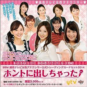 BBM 2014 読売テレビ女性アナウンサー 公式トレーディングカードセット BOX