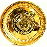 SWS Handmade Hindu Brass Puja Thali - Engraved Om Symbol And Gayatri Mantra - Religious Gifts - Diameter 4.5 Inch...