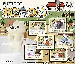 PUTITTO series(プティットシリーズ)<br /> PUTITTO「ねこあつめ」 BOX
