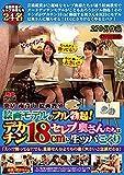東京・南青山 絵画教室 絵画モデルがフル勃起!デカチン18cmにセレブ奥さんたちは生ツバごくり「えっ!?勃ってる?!でも、旦那なんかよりもの凄く大きいご立派だわぁ」 熟女はつらいよ [DVD]