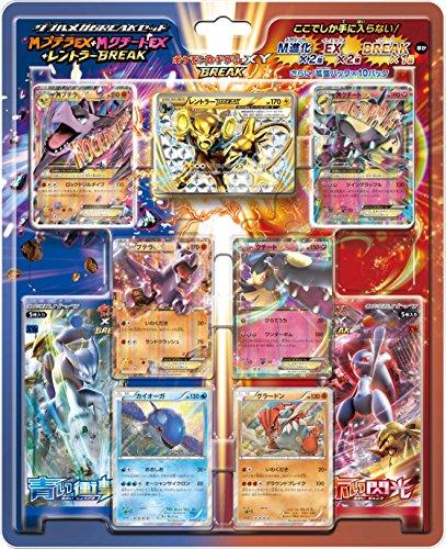pokemon-cartes-xy-break-double-mega-break-set-m-ptera-ex-m-mysdibule-ex-luxray-break-version-japon-t