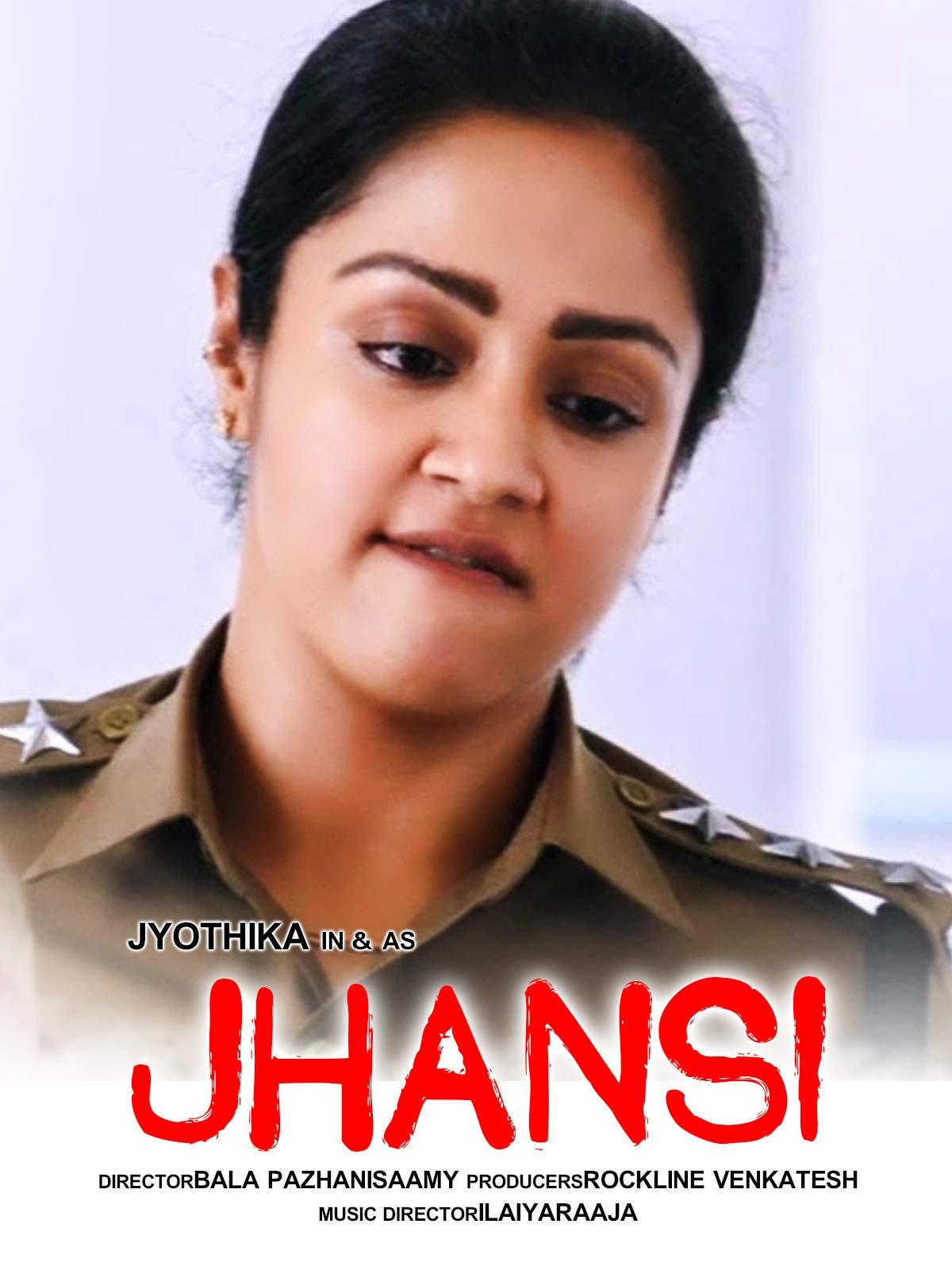 Jhansi on Amazon Prime Instant Video UK