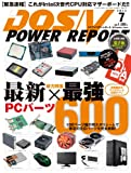 DOS/V POWER REPORT 2013�N7����: 227
