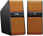 Yamaha NX-50 - Altavoces de ordenador...