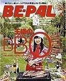 BE-PAL (ビーパル) 2009年 06月号 [雑誌]