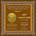 Interpretation of the Great Qur'an: Volume 4 | Mohammad Amin Sheikho