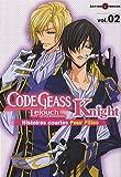 echange, troc Kaname Itsuki, Mitsuru Aoyagi, Marimo Kamui, Yukian, Collectif - Code Geass Knight, Tome 2 : Histoires courtes pour filles