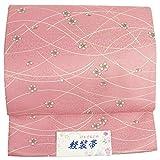 (キョウエツ) KYOETSU 軽装帯 ワンタッチ 作り帯 つけ帯 仕立て上がり (ピンクD)