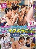 身長135cmのスク水ちびっ娘3人組 営業中のプールでパパには内緒のイタズラごっこ [DVD]