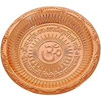 Prisha India Craft ® Handmade Copper Hindu Puja Thali For Hindu Festivals Diwali Rakshabandhan Bhaidooj ,Copper...