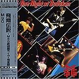 One Night at Budokan Michael Schenker Group