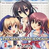 THE BEST GAME VOCALS OF あかべぇそふとつぅ(初回限定盤)(DVD付)