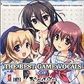 THE BEST GAME VOCALS OF �����ׂ����ӂƂ'�(��������)(DVD�t)