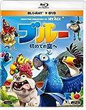 ブルー 初めての空へ ブルーレイ&DVD[Blu-ray/ブルーレイ]