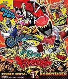 スーパー戦隊シリーズ 獣電戦隊キョウリュウジャー VOL.1 [Blu-ray]