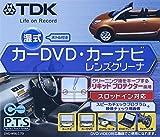 TDK DVDクリーナー DVD-WSLC7G