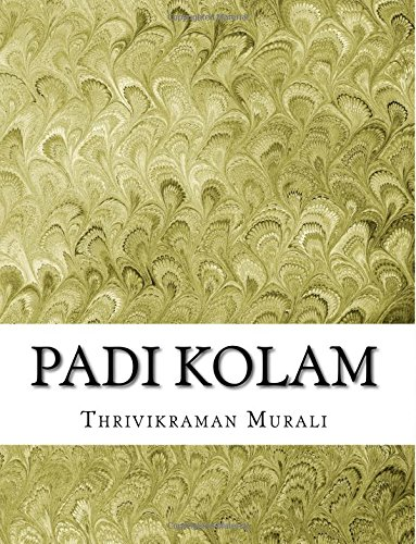 Padi Kolam