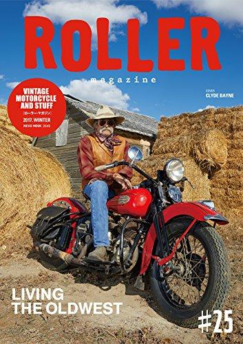 ROLLER MAGAZINE 2017年Vol.25 大きい表紙画像