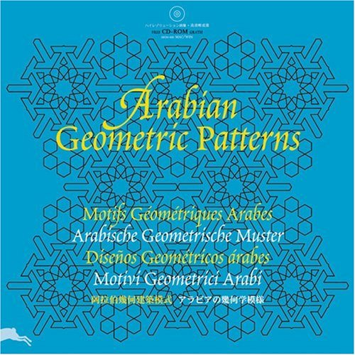 Arabian Geometric Patterns + CD ROM (Agile Rabbit Editions)