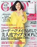 GLOW (グロウ)2012年8月号