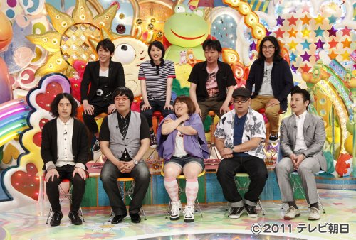 アメトーーク! DVD 13