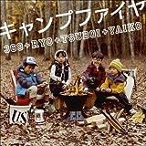 ヒーロー♪369+RYO+TSUBOI