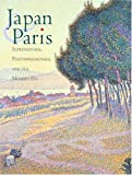 img - for Japan & Paris: Impressionism, Postimpressionism, and the Modern Era by Christine M. E. Guth (2004-07-03) book / textbook / text book