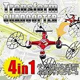 My Vision 4in1トランスフォームクアッドコプター 4ch6軸ジャイロ ラジコン 変形 バンパー 4モード搭載 ヘッドレスモード (ホワイト) MV-XL668-Q5-WH
