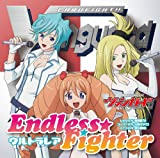 ENDLESS��FIGHTER��E���g�����A