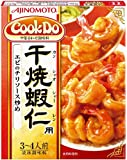 味の素 Cook Do 干焼蝦仁用 110g ×10個