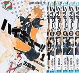 ハイキュー!! コミック 1-6巻セット (ジャンプコミックス)