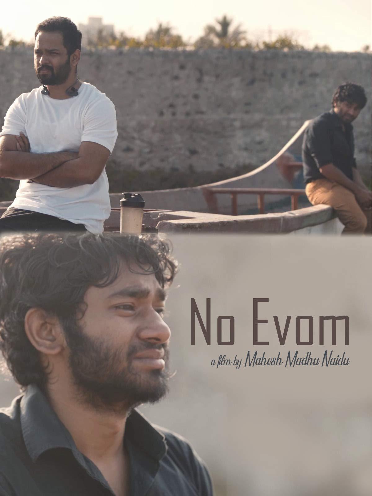 No Evom