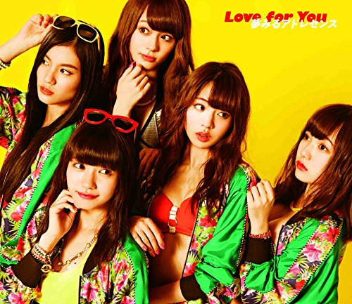 Love for You(初回生産限定盤A)(DVD付)