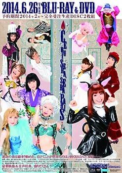 サクラ大戦 巴里花組ショウ2014 ~ケセラセラ・パリ~ [Blu-ray]