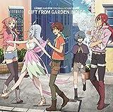 TVアニメ『コメット・ルシファー』オリジナルサウンドトラック「GIFT FROM GARDEN INDIGO」
